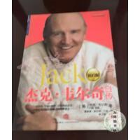 【旧书二手书8品】杰克・韦尔奇自传 /[美]韦尔奇、[美]拜恩 中信出版社(万隆书店)