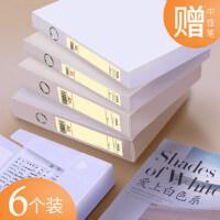 名马档案盒白色透明A4文件盒加厚55mm塑料文件夹大试卷资料盒会计凭证收纳盒子学生文具办公用品