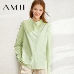 【到手价:150元】Amii极简设计感小众半高领衬衫2020春新款排扣衬衣女长袖心机上衣