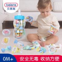 贝恩施 婴儿玩具0-1岁宝宝新生儿0-3-6-12个月手摇铃牙胶套装