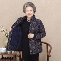 60岁70岁80岁装中老年人女装棉衣加厚妈妈老太太奶奶冬装外套