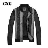 GXG男装 男士夹克外套 黑色条纹拼接修身夹克外套#54121015