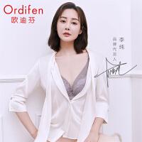 【满199减100】欧迪芬女士性感大码内衣女聚拢文胸蕾丝透气薄款胸罩乳罩XB8357
