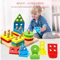 儿童益智积木质拼图玩具小男孩女孩宝宝