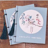 中国古风本子古典创意记事本子笔记本学生复古文具日记本礼物