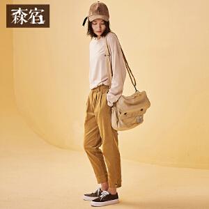 【尾品价85】森宿左度咖啡冬装文艺纯色收褶哈伦灯芯绒休闲裤