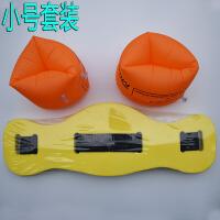 游泳工具 儿童女学游泳辅助教学工具泡沫浮力腰带浮腰背漂腰浮带漂浮板HW 明黄色 小号浮腰+浮袖