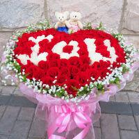 ????香槟红玫瑰花束19朵漳福州珠海东莞三明厦门龙岩同城鲜花速递 喜迎国庆