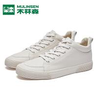 木林森男鞋新款鞋子男韩版潮流板鞋休闲百搭透气平底板鞋