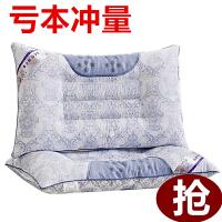 小蜜蜂决明子枕头一对装助睡眠枕护颈枕芯单人枕一只装