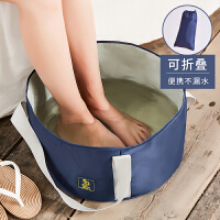 可折叠便携式水盆旅行户外泡脚袋洗漱脸盆旅游洗脚盆户外大号水桶