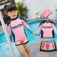 2-15岁儿童泳衣泳裤分体速干长袖防晒男童中童小学生女孩泳装套装 粉红色 泳衣+帽子