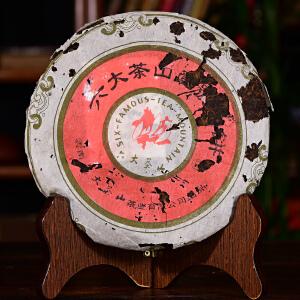 【两片一起拍】2004年六大茶山普洱茶印级壹号熟茶 357克/片