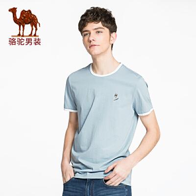 骆驼男装 2018年夏季新款简约休闲上衣 青年微弹圆领印花短袖T恤