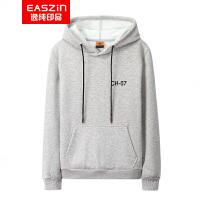 EASZin逸纯印品 卫衣 2017秋季新款 男士圆领纯棉扣蓝印花运动套头韩版上衣加绒加厚