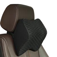 冰丝记忆棉汽车头枕护颈椎枕座椅靠枕车用枕头舒适奔驰宝马通用