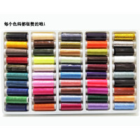 50色手工缝纫线彩色 家用手缝线涤纶线针线儿童手工diy彩线绣花线
