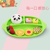 【支持礼品卡】儿童餐盘分格盘分隔婴儿卡通防摔吃饭盘幼儿宝宝辅食碗餐具h1v