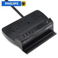 飞利浦 SPS6443 4USB大嘴插座 接口插线板插排插 智能桌面充电脱拖线板 USB智能插座2.1A快速充电