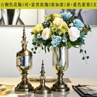 创意欧式花瓶摆件玻璃透明美式餐桌奢华软装饰品家居客厅仿真插花