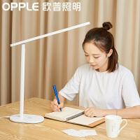 欧普LED台灯护眼灯学生学习阅读书写书桌宿舍卧室床头灯AA级