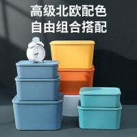 桌面杂物收纳篮塑料整理箱厨房置物盒零食储物筐化妆品收纳盒篮子