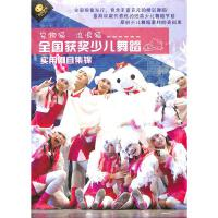 宠物猫流浪猫全国获奖少儿舞蹈实用剧目集锦(7VCD+7CD)( 货号:78807254624)