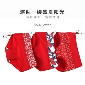 【春夏特价】3条装卡通纯棉内裤少女全棉质面料高腰女士收腹红色学生三角裤