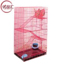 优品汇 猫笼子 猫咪双层三层别墅大号可折叠通体送猫爬架繁殖笼子宠物用品