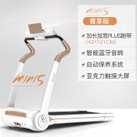 doxa跑步机家用款多功能可折叠电动超静音正品智能健身器材 1_MINI5S 尊享版 尊享版