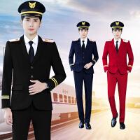 【限时抢购】2019新款男女同款空姐制服套装高铁乘务员地铁工作服职业装长袖西服