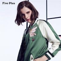 Five Plus女装VAVA明星同款棒球外套女中长款夹棉刺绣宽松