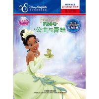 迪士尼双语电影故事・经典珍藏:公主与青蛙(迪士尼英语家庭版)
