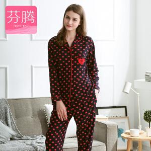 芬腾睡衣女秋季新款趣味印花纯棉长袖开衫舒适翻领家居服套装