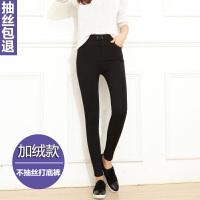 加长打底裤女外穿加绒冬季新款韩版黑色高腰显瘦小脚铅笔长裤
