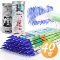 40支 热可擦 笔芯 魔易擦 0.5mm 小学生 芮翔 热可擦 摩易擦
