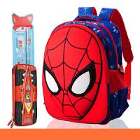 3D儿童书包小学生男生1-3-6年级双肩背包学习用品开学礼物v 一年级【大面具蜘蛛侠】蓝色送文具盒