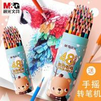 晨光彩色铅笔48色彩铅套装12/24/36色油性手绘填色图学生用品套装赠