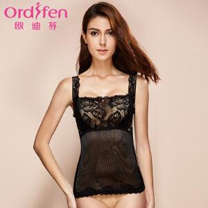 【2件3折到手价约:110】欧迪芬女士塑型衣 蕾丝花边塑型上衣XE6102