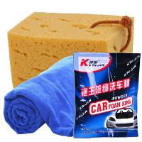洗车套装洗车配件 洗车毛巾擦车巾珊瑚洗车手套珊瑚海绵