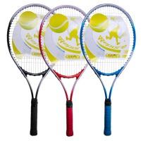 初学者网球拍 单人训练套装双人男女士通用学生选修课HW