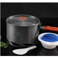精美不锈钢锅户外野营锅可放气罐集热单人套锅 1-2人氧化铝