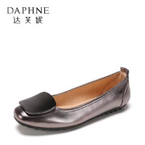 【达芙妮集团大促 限时2件2折】Daphne/达芙妮 旗下女鞋春季复古方头休闲鞋粗跟平底鞋女乐福鞋女