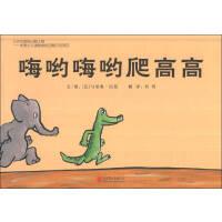 嗨�燕�雅栏吒�,[比]�R里�W‧拉莫 著,�⒚� �g,北京�合出版公司[]�R里�W・拉莫;�⒚� �g;[]�R里�W北京