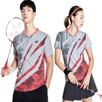 羽毛球服套装女款 yy网球服快干比赛服 男短袖球衣