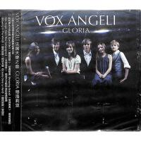 法国天使之音-格洛莉亚CD( 货号:14041132000)