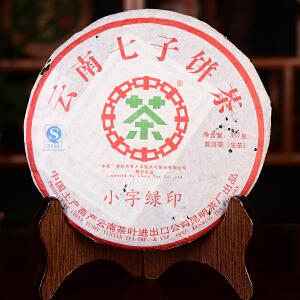 【42片整件拍】2007年中茶小字绿印古树普洱生茶357克/片