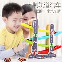 儿童益智力男孩惯性回力小汽车车滑翔车