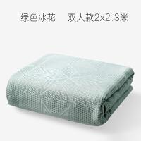 SNS 百木王竹纤维盖毯夏季双人空调毯子儿童夏凉被午睡宝宝单人毛巾被 双人2x2.3米 绿色冰花 其他尺寸