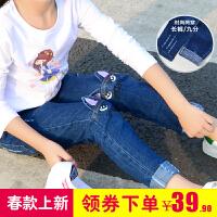 童装新款春秋女童牛仔裤中大童儿童裤子修身款休闲女孩牛仔小脚裤